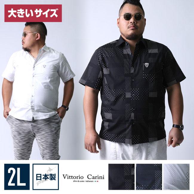 【大きいサイズメンズ】VittorioCarini(ビットリオカリーニ)ドット柄半袖シャツカジュアルシャツ2L(50)/
