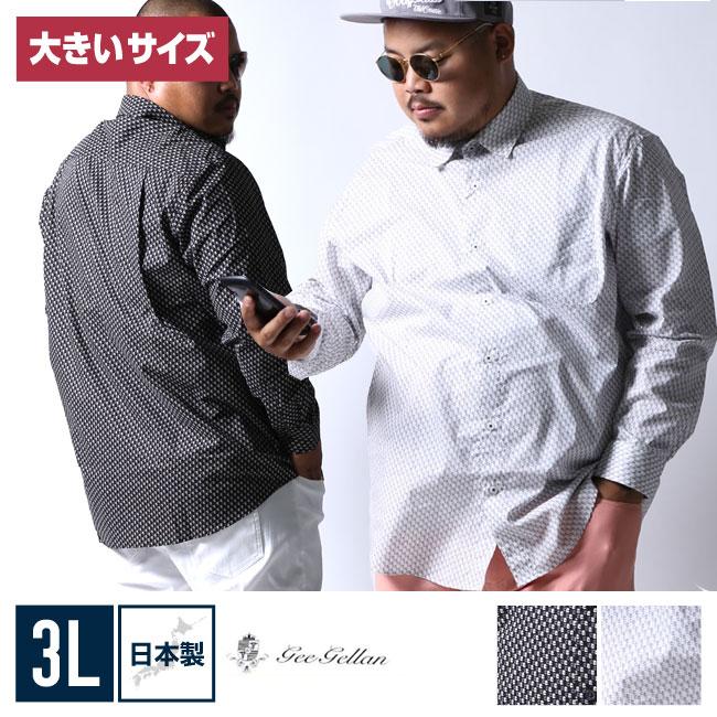 【大きいサイズメンズ】geegellan(ジーゲラン)小柄総柄綿100%長袖シャツカジュアルシャツ3L(52)/