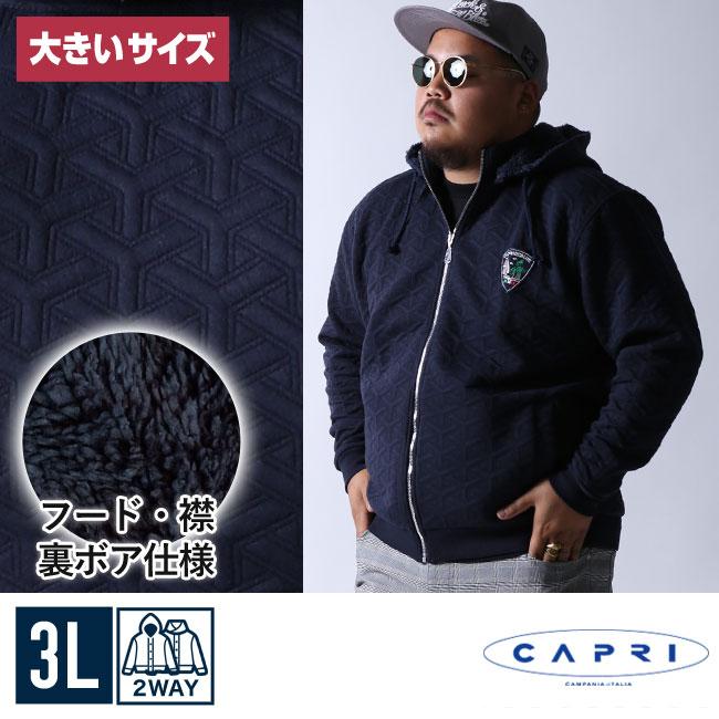 【大きいサイズメンズ】CAPRI(カプリ)フルジップ総柄2wayパーカー3L/