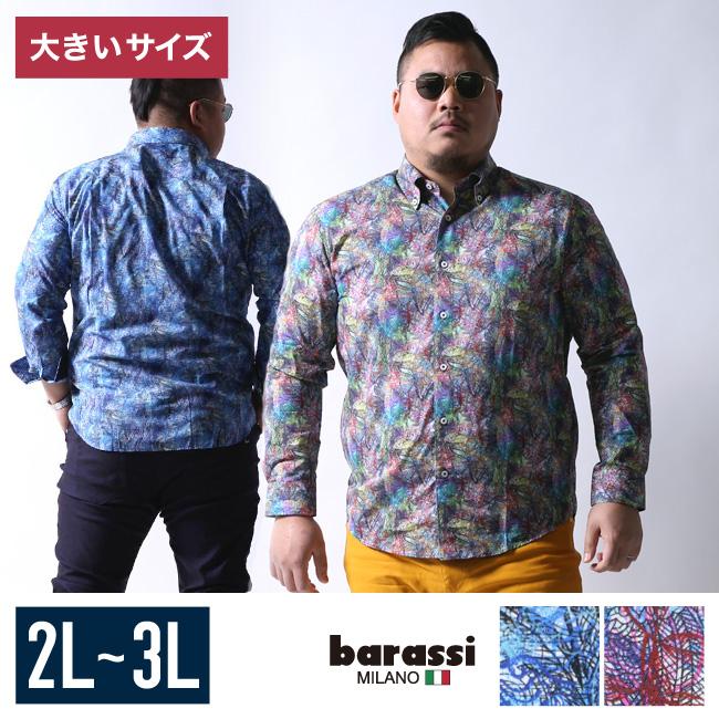 【大きいサイズメンズ】ブロードインポートプリントボタンダウン長袖シャツカジュアルシャツ2L(50)/3L(52)