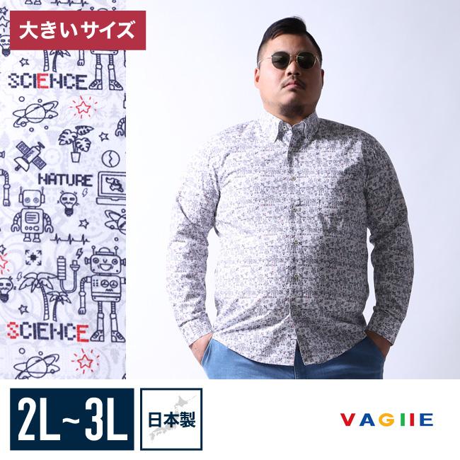 【大きいサイズメンズ】VAGIIE(バジエ)ロボット柄日本製ボタンダウン長袖シャツカジュアルシャツ2L(50)/3L(52)