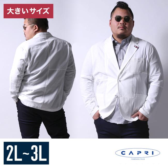 【大きいサイズメンズ】CAPRI(カプリ)ストライプ柄ポケットホワイト切替テーラードブレザー2L(50)/3L(52)
