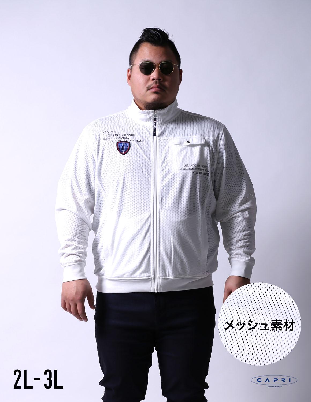 【大きいサイズメンズ】CAPRI(カプリ)メッシュストレッチその他ジャケット2L(50)/3L(52)