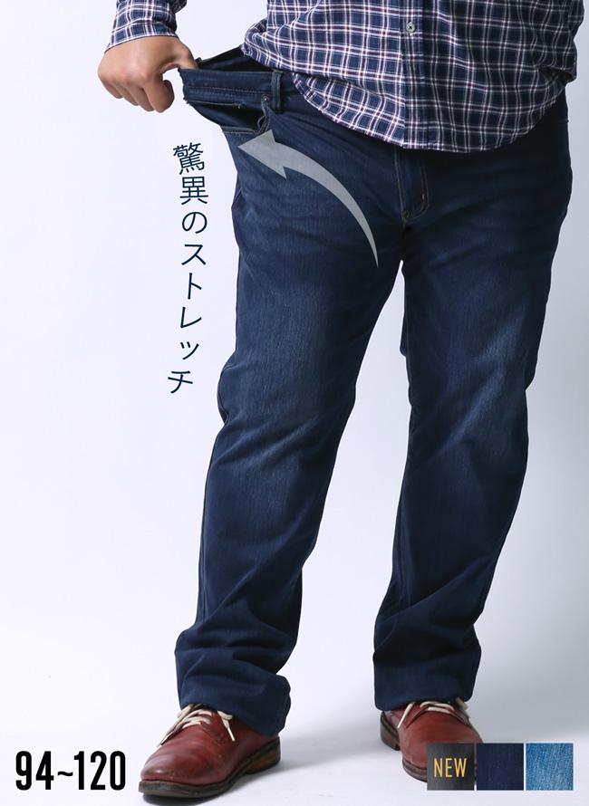 【大きいサイズメンズ】メガストレッチ機能デニムパンツ[94/97/100/105/110/115/120]