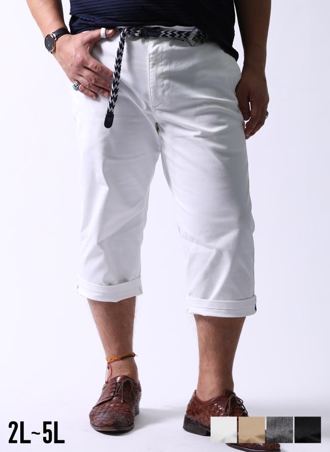 【大きいサイズ メンズ】ストレッチ7分丈 ベルト付き ロールアップクロップドパンツ 2L/3L/4L/5L