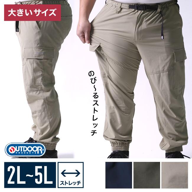 【大きいサイズメンズ】OUTDOOR(アウトドア)ストレッチバックルジョガーカーゴパンツ2L/3L/4L/5L