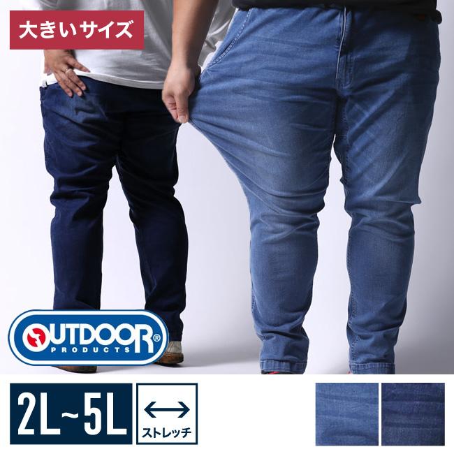 【大きいサイズメンズ】OUTDOOR(アウトドア)ストレッチ色落ちクライミングジーンズデニム2L/3L/4L/5L