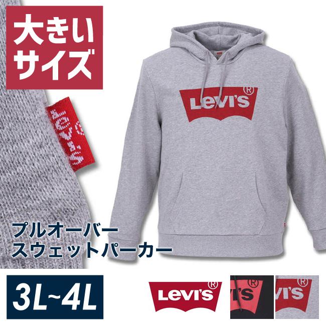 【大きいサイズ メンズ】 Levi\'s(リーバイス)プルオーバースウェットパーカー ロゴ 3L(2XL)/4L(3XL)