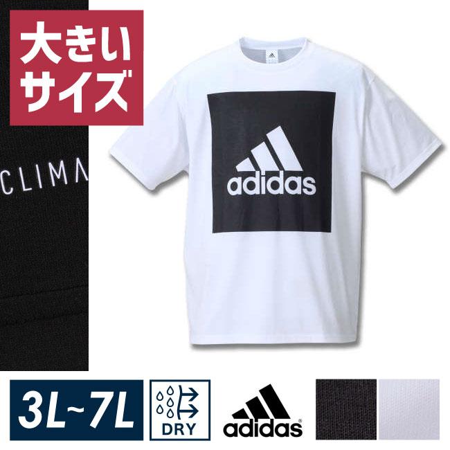 【大きいサイズ メンズ】adidas アディダス吸水速乾半袖半袖Tシャツ 2L(3XO)/3L(4XO)/4L(5XO)/5L(6XO)/6L(7XO)/7L(8XO)//