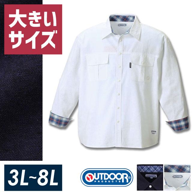 【大きいサイズ メンズ】OUTDOOR PRODUCTS (アウトドア プロダクツ)綿麻ロールアップ長袖シャツ カジュアルシャツ 3L/4L/5L/6L/8L/