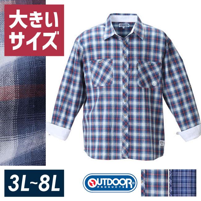 【大きいサイズ メンズ】OUTDOOR PRODUCTS (アウトドア プロダクツ)チェックロールアップ長袖シャツ カジュアルシャツ 3L/4L/5L/6L/8L/