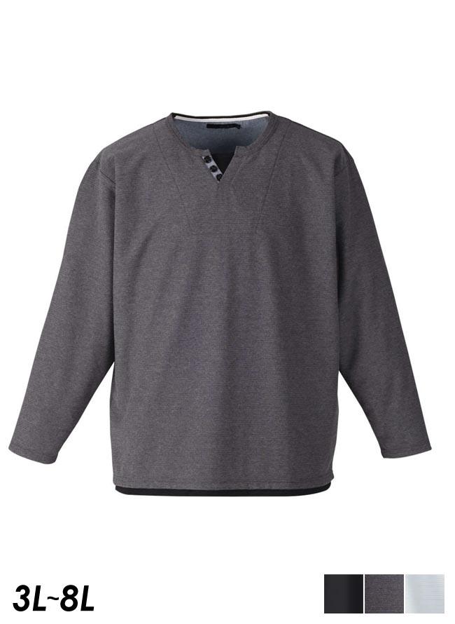 【大きいサイズ メンズ】Mc.S.P (エムシーエスピー)フェイクレイヤードキーネック長袖Tシャツ 3L/4L/5L/6L/8L