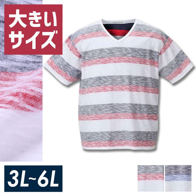 大きいサイズ半袖TシャツカットソーメンズVネックlaunchingpad(ランチングパッド)裏プリント3L4L5L6Lカジュアル青赤春夏