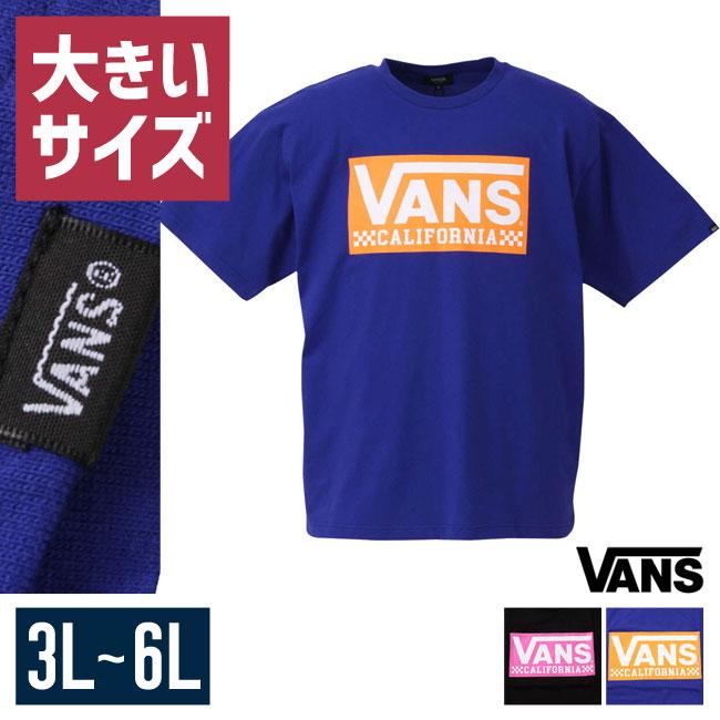 大きいサイズ半袖TシャツカットソーメンズUネックロゴTVANS(バンズ)綿100%3L4L5L6Lカジュアル青黒春夏
