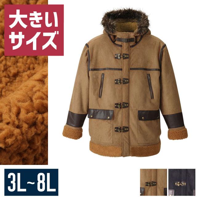 【大きいサイズメンズ】PREPS(プレップス)総裏ボアフェイクムートンムートンコート3L/4L/5L/6L/8L/