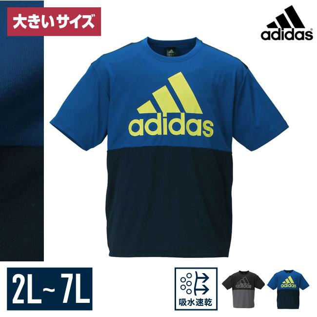 【大きいサイズメンズ】adidas(アディダス)吸汗速乾クルーネック半袖Tシャツカットソー3XO(2L)/4XO(3L)/5XO(4L)/6XO(5L)/7XO(6L)/8XO(7L)