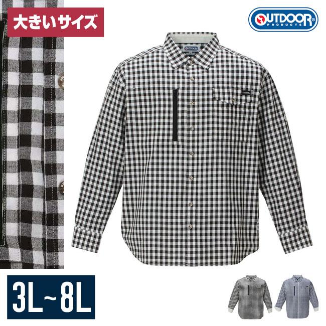 【大きいサイズメンズ】OUTDOORPRODUCTS(アウトドアプロダクツ)チェック綿麻マウンテンシャツ長袖シャツカジュアルシャツ3L/4L/5L/6L/8L/