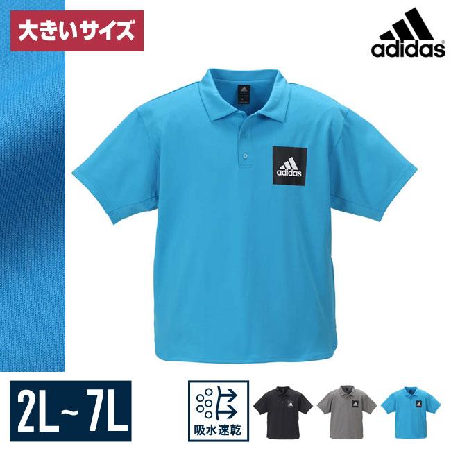 【大きいサイズメンズ】adidas(アディダス)クライマライトポロシャツ3XO(2L)/4XO(3L)/5XO(4L)/6XO(5L)/7XO(6L)/8XO(7L)