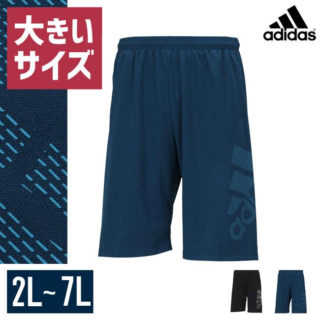 【大きいサイズメンズ】adidas(アディダス)CLIMALITEハーフパンツトレーニングウェアパンツ3XO(2L)/4XO(3L)/5XO(4L)/6XO(5L)/7XO(6L)/8XO(7L)