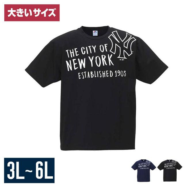 【大きいサイズメンズ】Majestic(マジェスティック)半袖Tシャツカットソー3L/4L/5L/6L