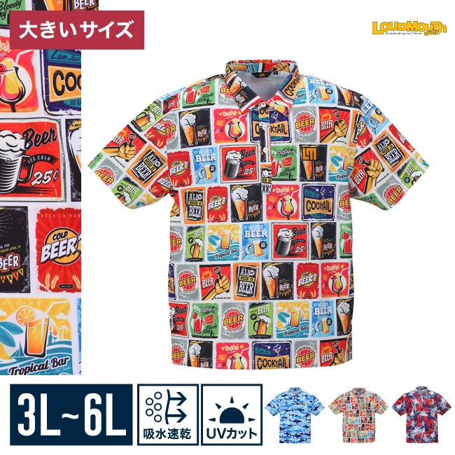 【大きいサイズメンズ】LOUDMOUTH(ラウドマウス)吸汗速乾ポロシャツ3L/4L/5L/6L