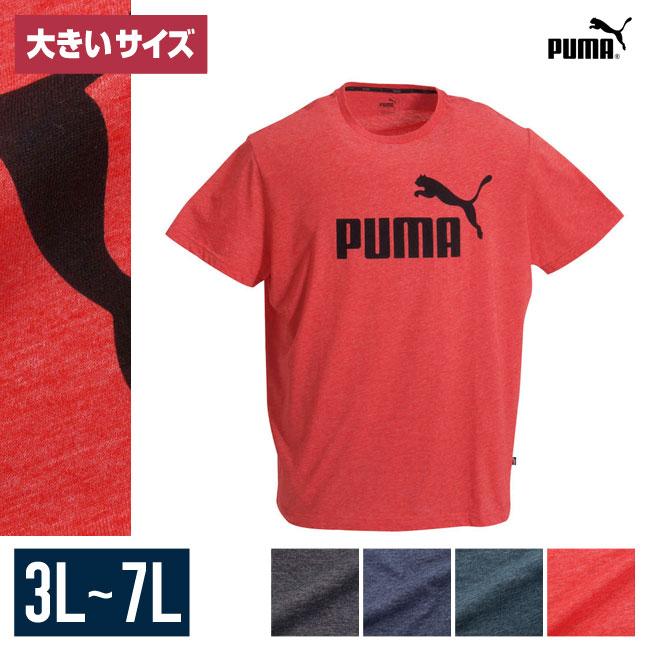 【大きいサイズメンズ】PUMA(プーマ)クルーネック半袖Tシャツカットソー2XL(3L)/3XL(4L)/4XL(5L)/5XL(6L)/6XL(7L)/