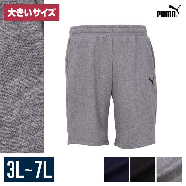 【大きいサイズメンズ】PUMA(プーマ)ハーフパンツトレーニングウェアパンツ2L/3L/4L/5L/6L/