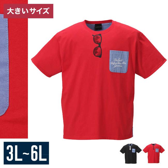 【大きいサイズメンズ】クルーネック半袖Tシャツカットソー3L/4L/5L/6L