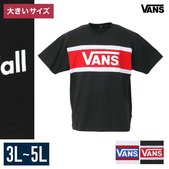 【大きいサイズメンズ】VANS(バンズ)カラーパネルクルーネック半袖Tシャツカットソー3L/4L/5L/
