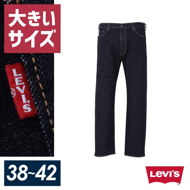 Levi's(リーバイス)ストレッチカジュアルW40W42紺春夏秋冬43615