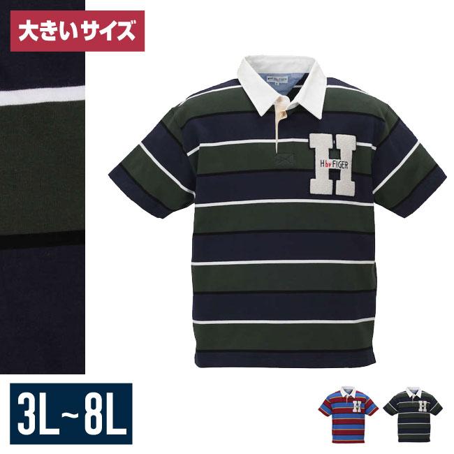 【大きいサイズメンズ】HbyFIGER(エイチバイフィガー)メッシュクルーネックポロシャツ3L/4L/5L/6L/8L/
