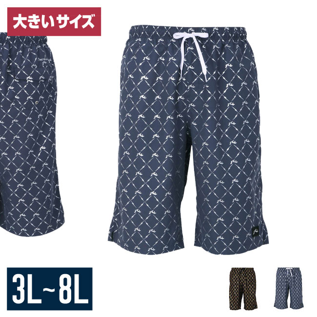 【大きいサイズメンズ】RUSTY(ラスティ)前閉じファッション水着3L/4L/5L/6L/8L/