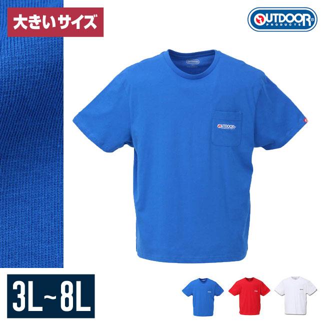 【大きいサイズメンズ】OUTDOORPRODUCTS(アウトドアプロダクツ)綿クルーネック半袖Tシャツカットソー3L/4L/5L/6L/8L/