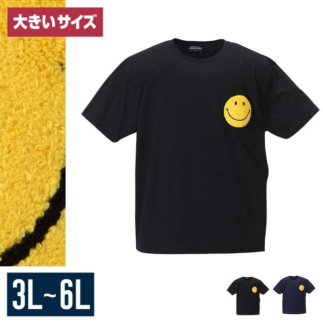 【大きいサイズメンズ】サガラ刺繍クルーネック半袖Tシャツカットソー3L/4L/5L/6L
