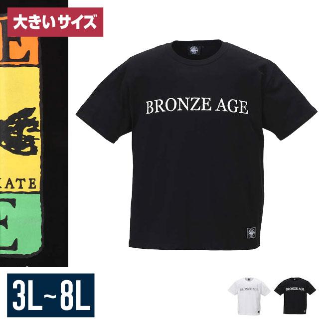【大きいサイズメンズ】BRONZEAGE(ブロンズエイジ)Uネック半袖Tシャツカットソー3L/4L/5L/6L/8L/