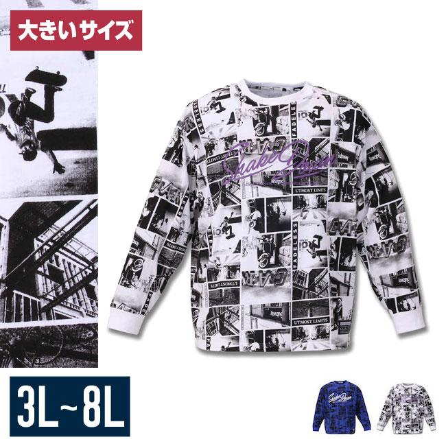 【大きいサイズメンズ】総柄天竺長袖Tシャツカットソー3L/4L/5L/6L/8L/