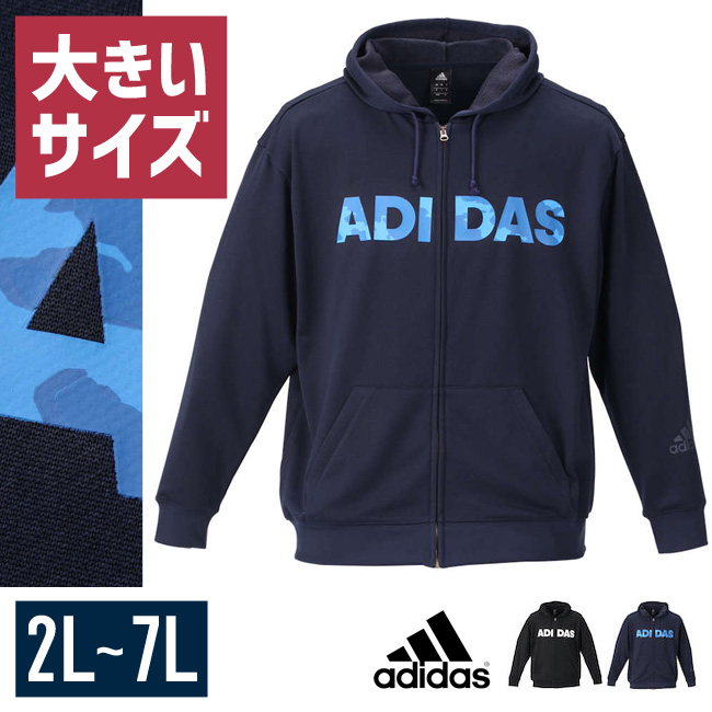 【大きいサイズメンズ】adidas(アディダス)裏毛CLIMALITEフルジップフルジップパーカー3XO(2L)/4XO(3L)/5XO(4L)/6XO(5L)/7XO(6L)/8XO(7L)