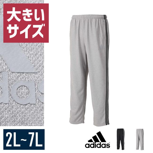 【大きいサイズメンズ】adidas(アディダス)裏毛CLIMALITEジャージスウェットパンツ3XO(2L)/4XO(3L)/5XO(4L)/6XO(5L)/7XO(6L)/8XO(7L)