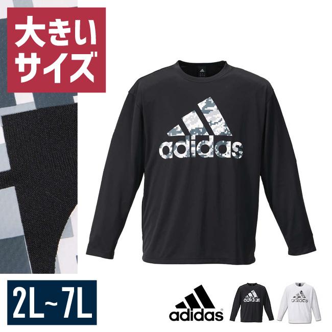 【大きいサイズメンズ】adidas(アディダス)CLIMALITE長袖Tシャツカットソー3XO(2L)/4XO(3L)/5XO(4L)/6XO(5L)/7XO(6L)/8XO(7L)