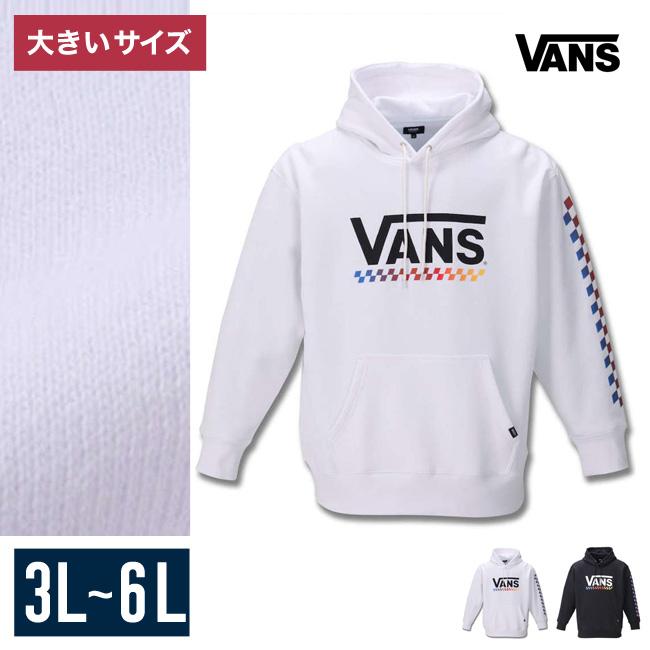 【大きいサイズメンズ】VANS(バンズ)裏起毛グラデダイスプルオーバーパーカー3L/4L/5L/6L
