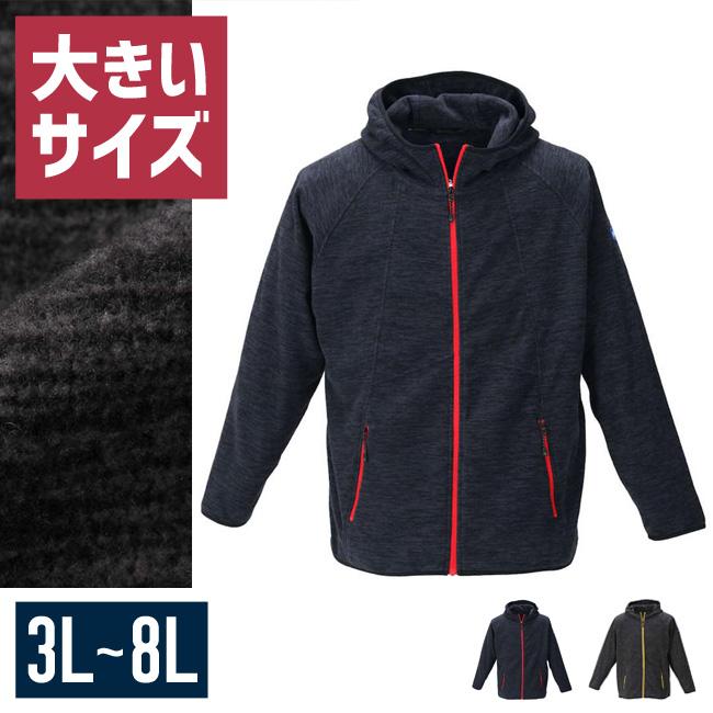 【大きいサイズメンズ】PHITENフルジップ裏起毛ジャケットフリースジャケット3L/4L/5L/6L/8L/