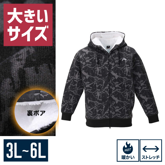 【大きいサイズメンズ】裏ボアペンキ総柄迷彩ダブルジップフルジップパーカー3L/4L/5L/6L