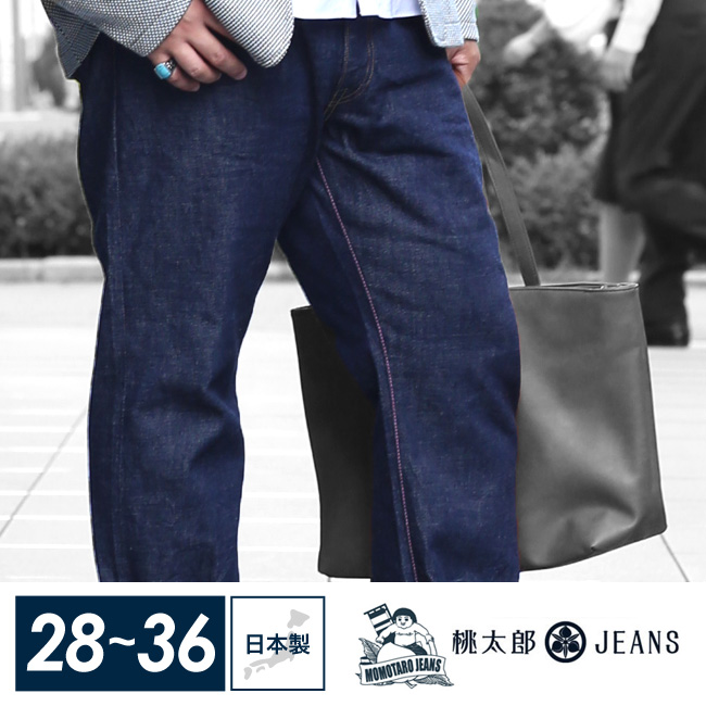 (G004-MZK)14.7ozクラシックインディゴスリムテーパード(ZIP)日本製 桃太郎ジーンズ 銅丹(28~36インチ)