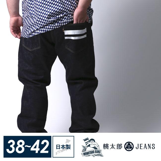桃太郎ジーンズ(0105SP)ボタンフライ 15.7ozナローテーパードジーンズ デニム 38~42