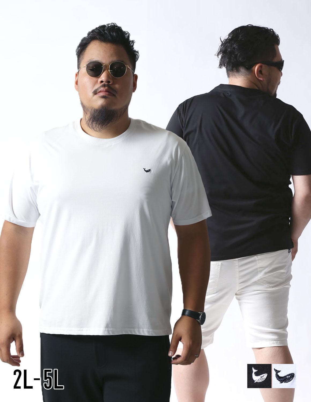 【大きいサイズ メンズ】至福Tシャツ ストレッチ 接触冷感 オリジナル鯨刺繍半袖Tシャツ カットソー 2L/3L/4L/5L/
