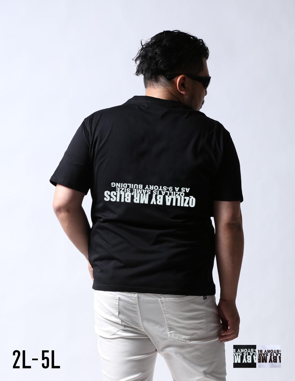 [予約販売!6月中旬発送]【大きいサイズ メンズ】至福Tシャツ 反転QZILLA バックプリント ストレッチ 接触冷感 オリジナル胸元鯨刺繍半袖Tシャツ カットソー 2L/3L/4L/5L/
