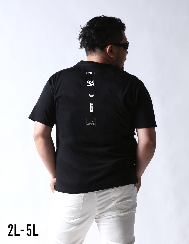 [予約販売!6月中旬発送]【大きいサイズ メンズ】至福Tシャツ スタンプ柄バックプリント ストレッチ 接触冷感 オリジナル胸元鯨刺繍半袖Tシャツ カットソー 2L/3L/4L/5L/