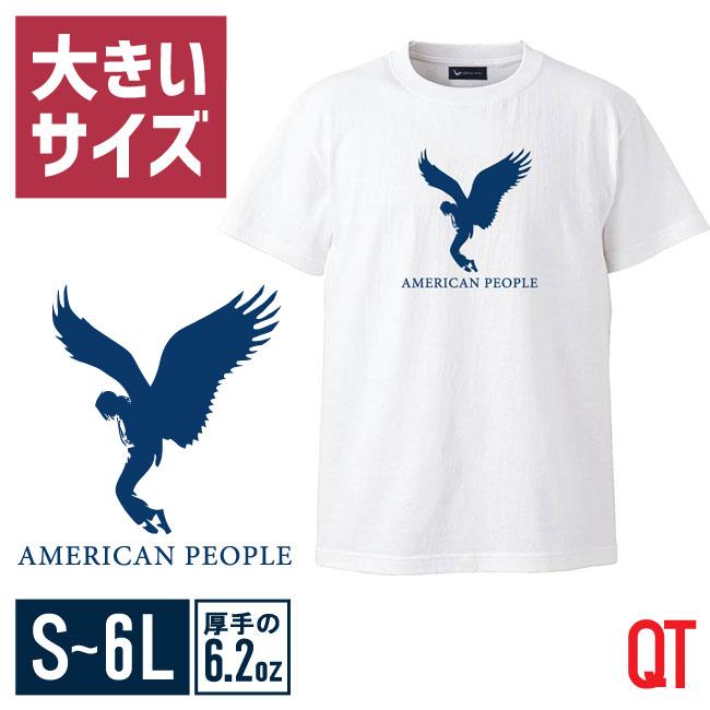 大きいサイズ半袖TシャツカットソーメンズUネックロゴTQT(キューティ)AMERICANPEOPLEアメリカンピープル綿100%SMLXL(2L)2XL(3L)3XL(4L)4XL(5L)5XL(6L)6.2oz白春夏