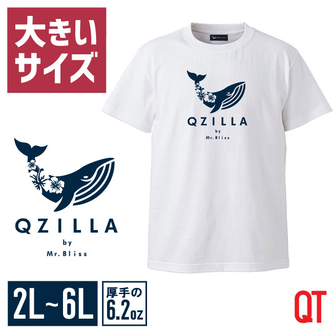 大きいサイズ半袖TシャツカットソーメンズUネックロゴTQT(キューティ)ハイビス柄クジラ綿100%SMLXL(2L)2XL(3L)3XL(4L)4XL(5L)5XL(6L)6.2oz白春夏
