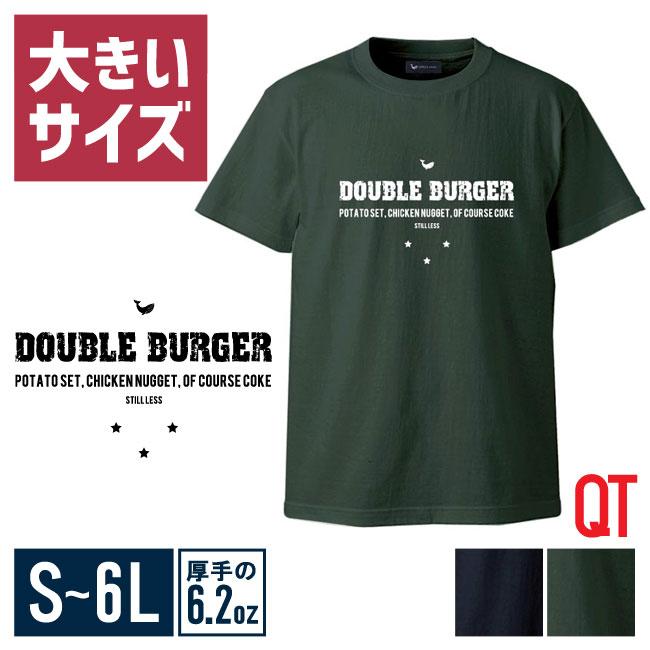 大きいサイズ半袖TシャツカットソーメンズUネックロゴTQT(キューティ)ダブルバーガー綿100%SMLXL(2L)2XL(3L)3XL(4L)4XL(5L)5XL(6L)6.2oz緑黒春夏